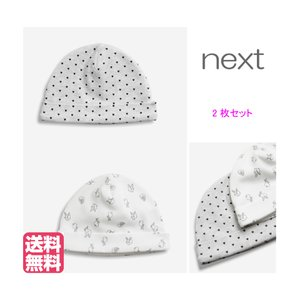 ネクスト ベビー NEXT モノクローム ウサギ ビーニー帽 2 枚組 総柄 ハート柄 帽子 ハット ベビー服 女の子 新生児 ベビーウェア おでかけ[帽子]|ssshop