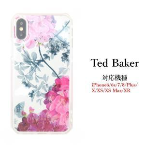 対応機種:iPhone 6/6s 7 8 Plus X/XS XR XSMax  カラー:BABYL...