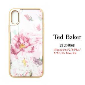 テッドベイカー Ted Baker ガラスケース ハードケース iPhone 6/6s 7 8 Plus X/XS XR XSMax Case アイフォン ケース IGUAZU イグアス ssshop