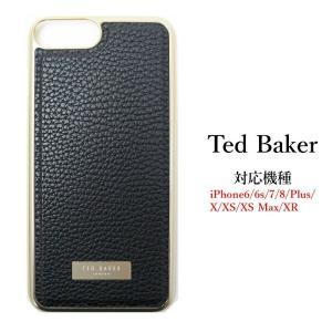 対応機種:iPhone 6/6s 7 8 Plus X/XS XR XSMax  カラー:Black...