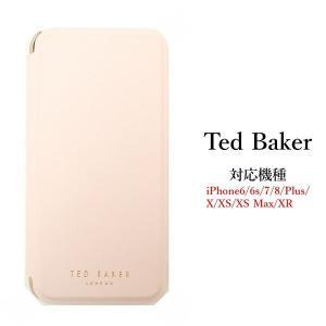 対応機種:iPhone 6/6s 7 8 Plus X/XS XR XSMax  カラー:Nude/...