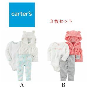Carter's カーターズ ベストパーカー&長袖ボディスーツ&パンツ 3点セット 子供服 アウター ベビー服 赤ちゃん 女の子 ロンパース|ssshop