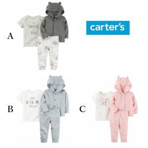 Carter's カーターズ パーカー&半袖Tシャツ&パンツ 3点セット 子供服 アウター ベビー服 赤ちゃん 男の子 女の子 ユニセックス ロンパース|ssshop