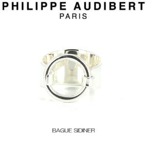 フィリップ オーディベール Philippe Audibert BAGUE SIDINER サイディナー シルバーメタル リング 指輪 レディース [アクセサリー]|ssshop