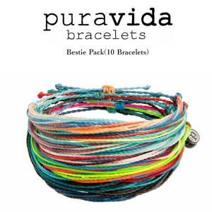 プラヴィダ ブレスレット pura vida bracelets bestie-pack ベストパック 10個セット ブレスレット メンズ レディース ユニセックス|ssshop