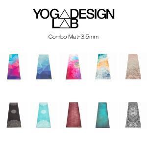 ヨガデザインラボ ヨガマット エコヨガマット COMBO 3.5mm YogaDesignLab ヨガマット 折りたたみ ヨガラグ ヨガタオル ヨガ ピラティス ホットヨガ マット ヨガ|ssshop