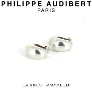フィリップ オーディベール Philippe Audibert EARRINGS FRANCOISE CLIP フランソワーズ クリップ シルバーメタル 2個セット イヤリング  PhilippeAudibert レデ|ssshop