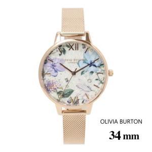 オリビアバートン Olivia Burton レディース ビジュウェルド フローラル シルバー グリッター ダイヤル & ローズ ゴールド メッシュ 34mm  腕時計 ステンレスバ|ssshop