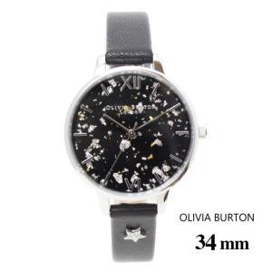 オリビアバートン Olivia Burton レディース 腕時計 34mm オリビアバートン Celestial Star Demi Dial Watch デミ ダイヤル ウォッチ 本革 レザー ウォッチ クオ|ssshop
