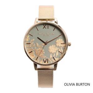 Olivia Burton オリビアバートン レディース レースディティール グレー & ローズゴールド メッシュ 腕時計 ブレスレット ステンレススチール|ssshop