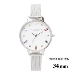 オリビアバートン Olivia Burton レディース レインボー ビー デミ シルバー ブークレイ メッシュ 34mm 腕時計 ステンレスバンド ステンレススチール ウォッチ|ssshop