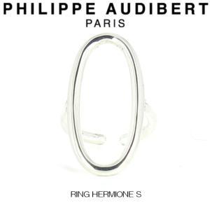 フィリップ オーディベール Philippe Audibert RING HERMIONE S ハーマイオニー シルバーメタル リング 指輪 レディース [アクセサリー]|ssshop