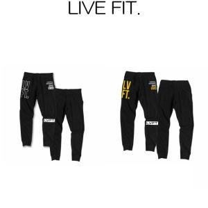 リブフィット LIVE FIT Stacked Joggers Outline Black/Gold スウェットパンツ ジョガー パンツ メンズ 筋トレ ジム ウエア スポーツウェア 正規品[衣類] ssshop