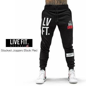 リブフィット LIVE FIT Stacked Joggers Black/Red スウェットパンツ ジョガー パンツ メンズ 筋トレ ジム ウエア スポーツウェア 正規品[衣類] ssshop
