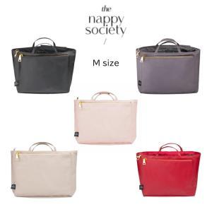 ナッピーソサエティー The Nappy Society TNS Original Insert Mサイズ マザーズバッグ用バッグインバッグ バッグ 女性用 バッグインバッグ ポーチ Bag in bag|ssshop