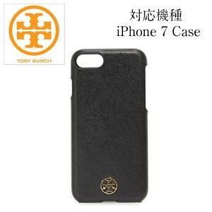 Robinson Hardshell  iPhone7 iPhone8 Case  カラー:Blac...
