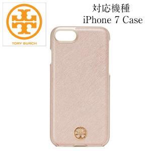 正規品 本物 Tory Burch トリーバーチ アイフォンケース iPhone7 iPhone8 ケース Robinson Hardshell Case ロビンソン Rose Gold ローズゴールド
