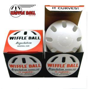 ウィッフルボール2個 WIFFLE ball 箱入 米国正規品