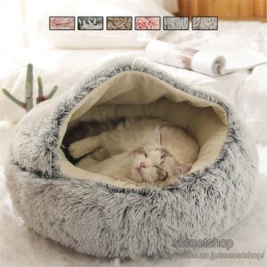 ペットベッド ペットソファ ラウンドベッド フェイクファー 猫用ベッド ペット用 犬用 猫用 寝床 寝具 クッション ソファー ふかふか【sssnetshop】|sssnetshop