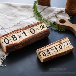 木製 万年カレンダー 卓上 ハンドメイド ログ 選べる カレンダー 卓上 アンティーク 木製 万年日めくりカレンダー インテリア 文房具 事務用品【sssnetshop】|sssnetshop