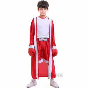 Halloween ハロウィン コスチューム 仮装 子供用 コスプレ衣装 キャラクター ステージ ボクシング cosplay アメリカン風 子供キッズ sssnetshop