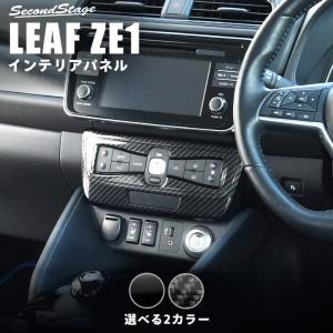 エアコン スイッチ アクセサリー インテリアパネル カー用品 カスタムパーツ  【適応車種】  メー...