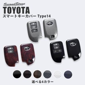 鍵 キーレス カー用品 カスタムパーツ  【適応車種】 ・ハイエース200系 4型(2013年11月...
