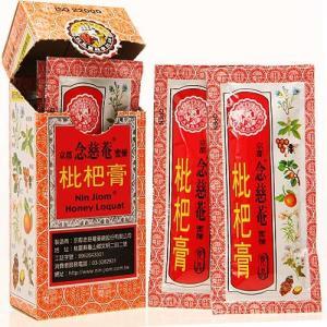 【京都念慈菴】蜜煉枇杷膏(ビワのどシロップ)1箱5ステック入x3箱 台湾 お土産