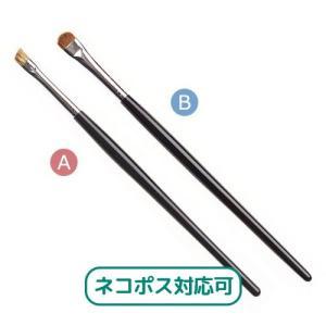 熊野筆アイブロウブラシ|st-couleur
