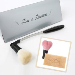 熊野筆 ボディブラシ 背中&デコルテブラシ&洗顔ブラシ&フロムCO2 ハンドメイドソープ3点セット|st-couleur