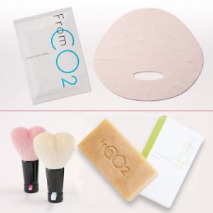 熊野筆洗顔ブラシ&ハンドメイドソープ& フロムCO2エモリエントマスク セット|st-couleur