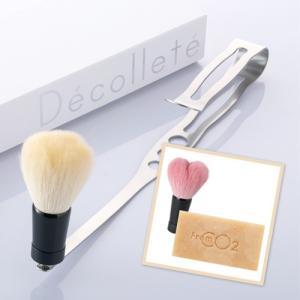 熊野筆ボディブラシ 背中&デコルテブラシ Dos et Decollete (Newモデル)&洗顔ブラシ&ハンドメイドソープセット|st-couleur