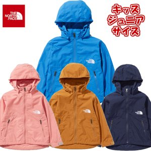 THE NORTH FACE Kid's Compact Jacket ノースフェイス キッズコンパクトジャケット NPJ21810|st-king