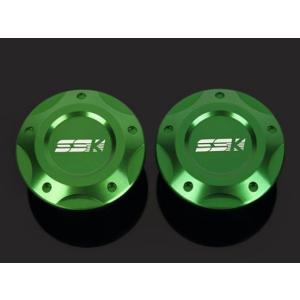 SSK KAWASAKI NINJA250/Z250 2013-用 SSKオリジナル フレームキャップA カラー:グリーン Ninja 250 Z2… st-ride