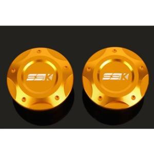 SSK KAWASAKI NINJA250/Z250 2013-用 SSKオリジナル フレームキャップB カラー:ゴールド Ninja 250 Z2… st-ride