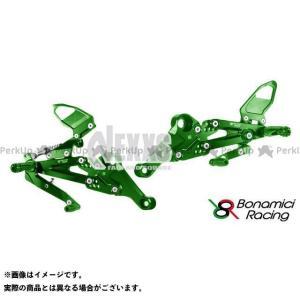 【無料雑誌付き】Bonamici Racing その他のモデル バックステップ関連パーツ PURE RACING STEP KIT(グリーン) ボナ… st-ride
