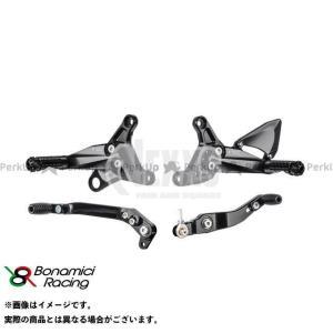 【無料雑誌付き】Bonamici Racing バックステップ関連パーツ PURE RACING STEP KIT(ブラック) ボナミーチレーシング st-ride