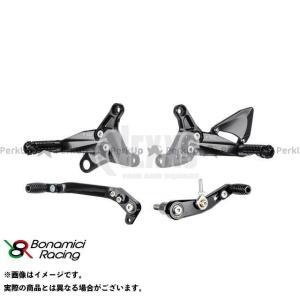 【無料雑誌付き】Bonamici Racing F3 675 F3 800 バックステップ関連パーツ PURE RACING STEP KIT(ブラ… st-ride