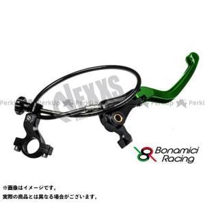 【無料雑誌付き】Bonamici Racing レバー リモートアジャスターWith可倒式ブレーキレバー(グリーン) ボナミーチレーシング st-ride