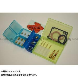 【無料雑誌付き】【特価品】KEYSTER XT250 キャブレター関連パーツ YAMAHA XT250(3Y5)用燃調キット キースター|st-ride