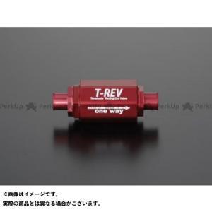 【無料雑誌付き】TERAMOTO 汎用 その他エンジン関連パーツ T-REV φ14 0.05 カラー:レッド テラモト|st-ride