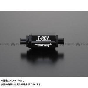 【無料雑誌付き】TERAMOTO 汎用 その他エンジン関連パーツ T-REV φ12 0.05 カラー:ブラック テラモト|st-ride