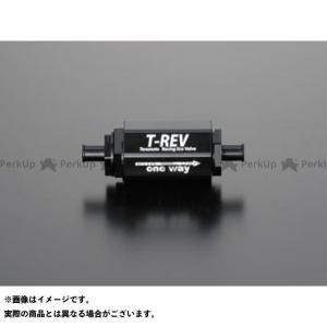 【無料雑誌付き】TERAMOTO 汎用 その他エンジン関連パーツ T-REV φ9 0.05 カラー:ブラック テラモト|st-ride