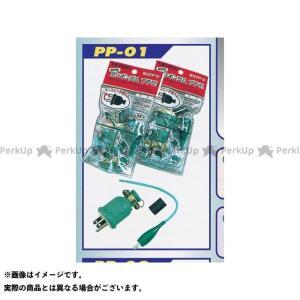 日動工業 ニチドウコウギョウ 作業場工具 P...の関連商品10