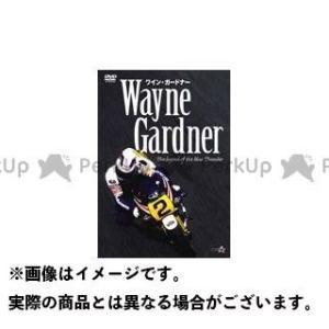 VIDEO・DVD ワイン・ガードナー