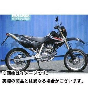 OUTEX XR250モタード マフラー本体 XR250 MOTARD用 マフラー OUTEX.R-BSTSG|st-ride|03