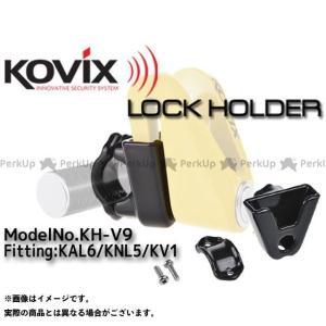 汎用 こちらの商品はKOVIX製ディスクロック専用となります。KNL5、KAL6、KV1各シリーズに...