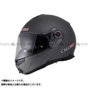 エルエスツー システムヘルメット(フリップアップ) 【売り尽くし】 LS2 G-MAC-RIDE(ジーマックライド) マットチタニウム S/55-5…|st-ride