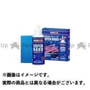 WAKOS その他ケミカル SH-R スーパーハード(150ml) ワコーズ