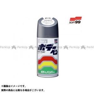 SOFT99 ソフト99 塗料・ペイント ボデ...の関連商品2
